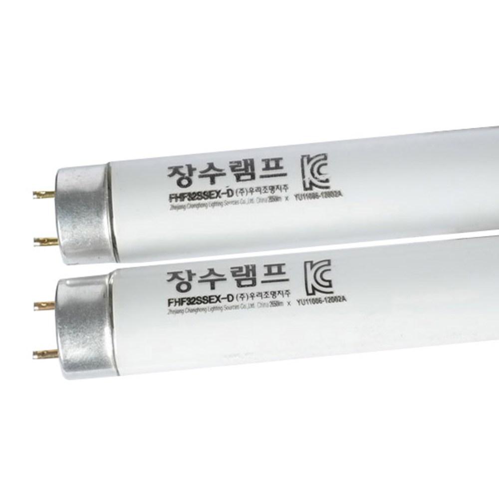 장수램프직관형광등FHF32SSEX-D