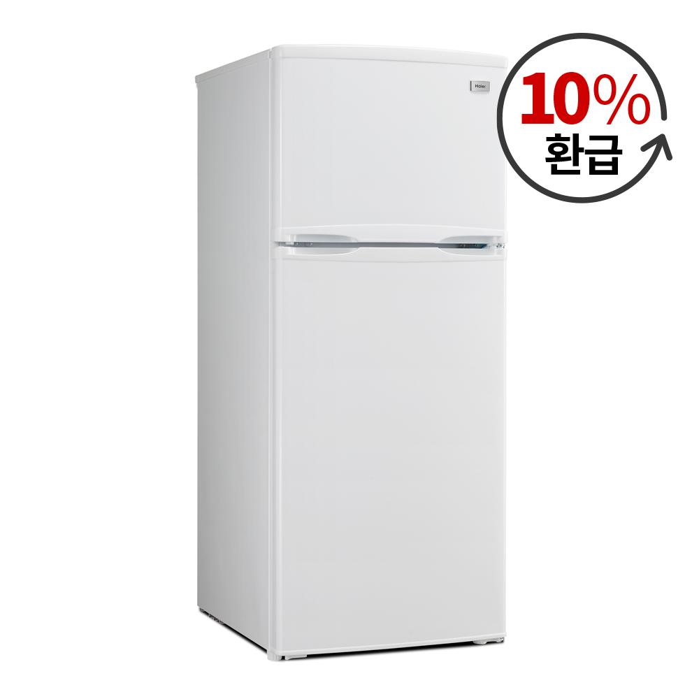 하이얼일반소형냉장고화이트