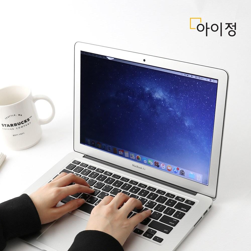 맥스 모니터 블루라이트차단 보안필름 13~27인치
