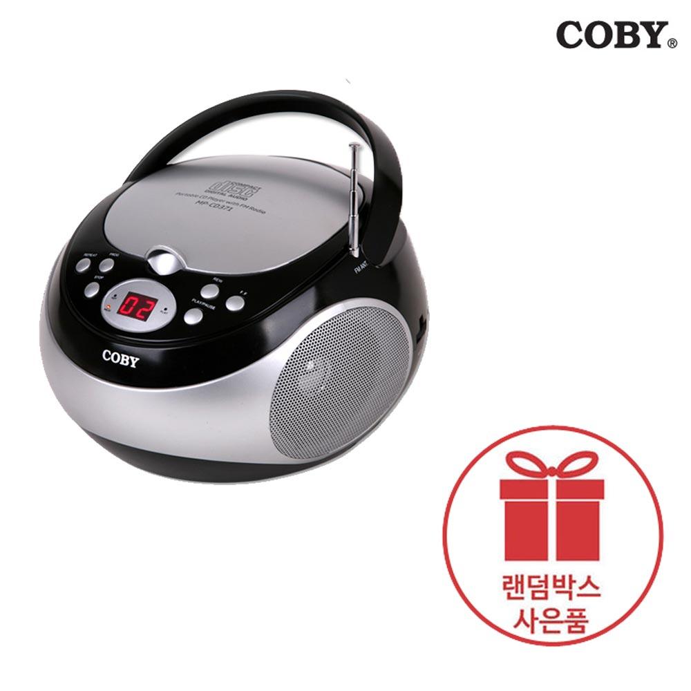 COBYMP-CD371포터블