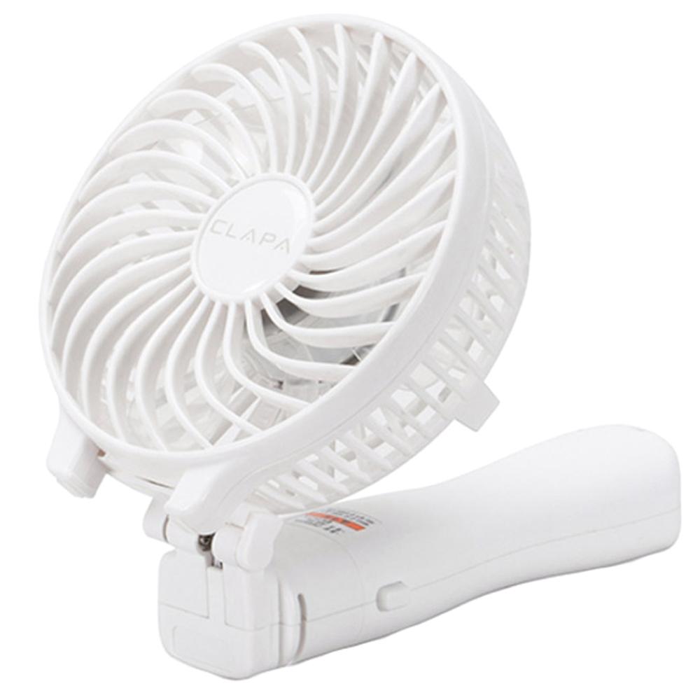 클래파 핸디형 미니 선풍기 BFB-HF2600W, 화이트