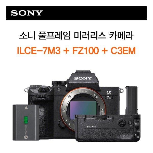 [소니] # 풀프레임 미러리스 A7M3K (SEL2870 렌즈킷) + NP-FZ100 배, 상세 설명 참조