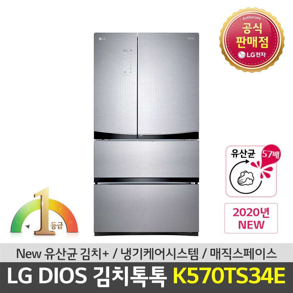 LG전자 공식판매점 (JS) LG DIOS 스탠드형 김치냉장고 K570TS34E 565L