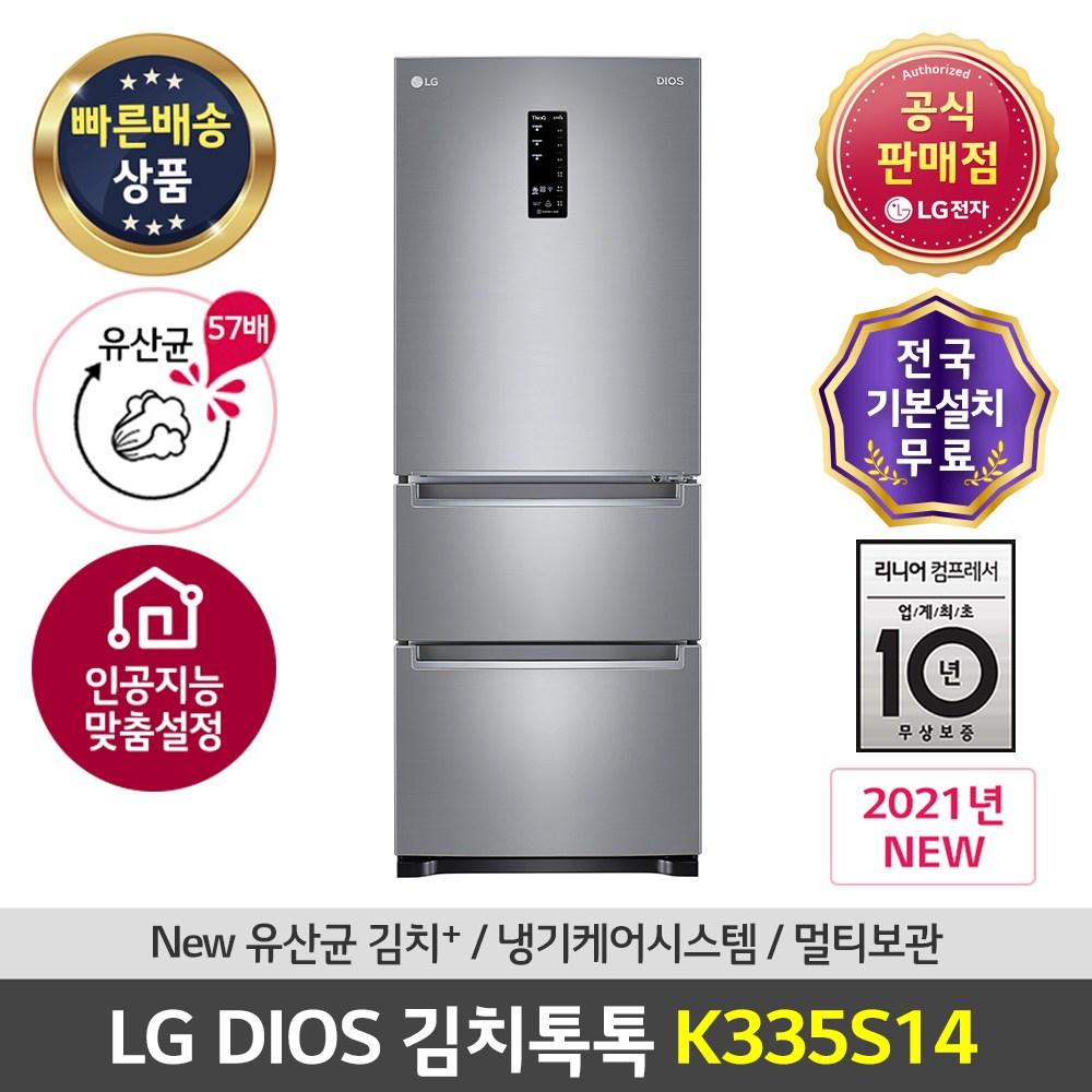 LG전자 공식판매점 (JS) 디오스 김치냉장고 K335S14 327L 스탠드형