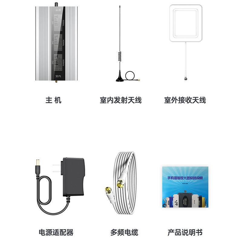 와이파이증폭기 핸드폰 신호 강화기 가정용, T01-3개망 합일