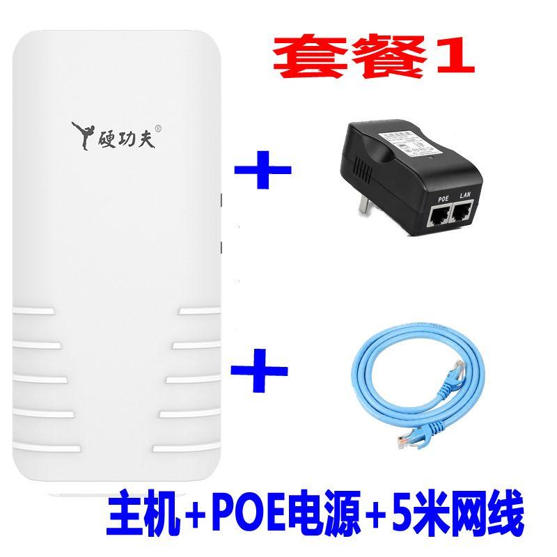 와이파이증폭기 기무선 확대 라우터 WiFi핸드폰 가정용 신호, T02-스탠다드+5미터 랜케이블, C01-14dBm