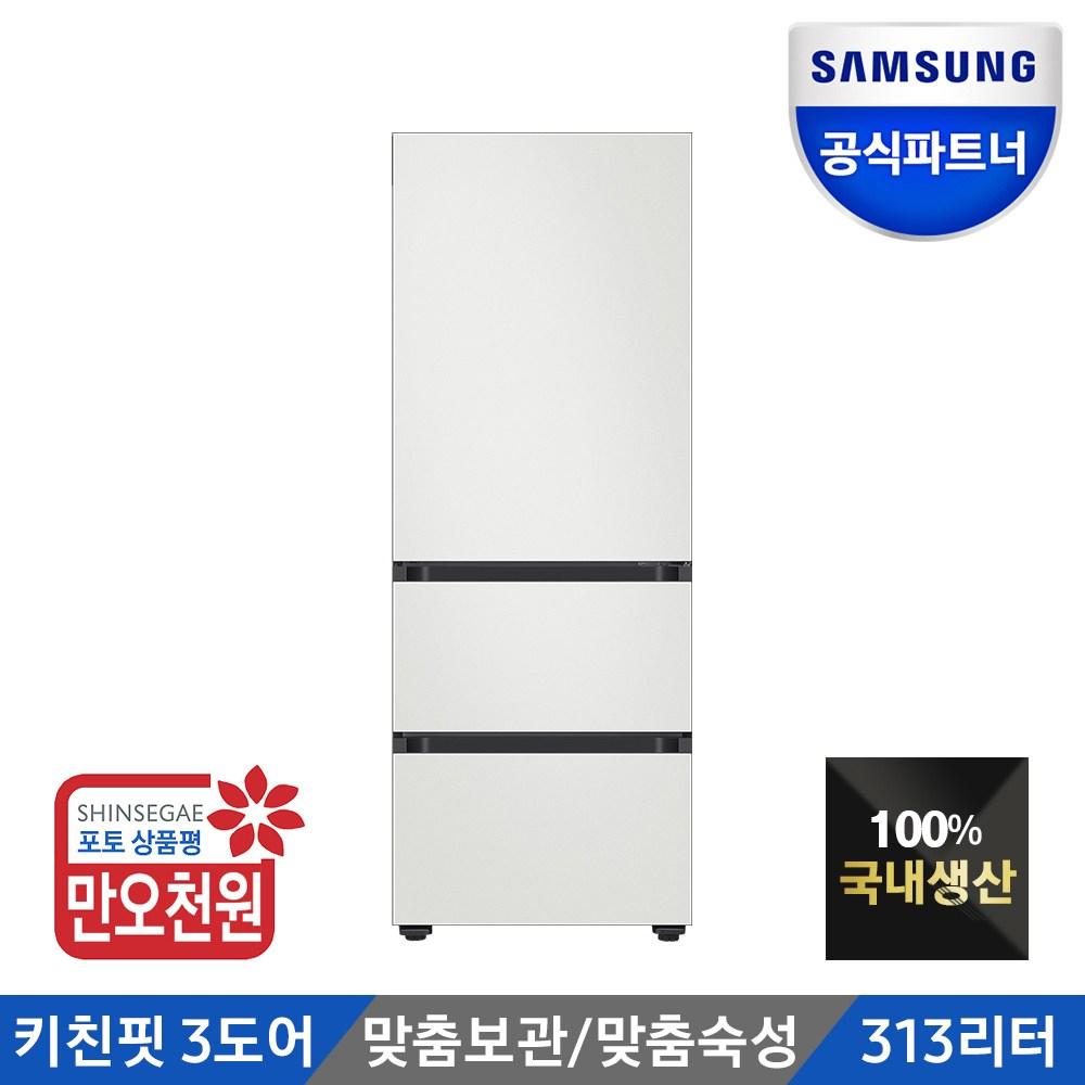 삼성전자 비스포크 김치플러스 RQ33R741201 김치냉장고 코타화이트 스탠드형