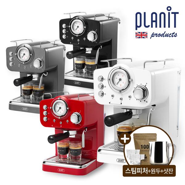 플랜잇 [사은품3종] 홈카페프레소 가정용 에스프레소 커피머신 PCM-F15, 커피머신_메탈그레이