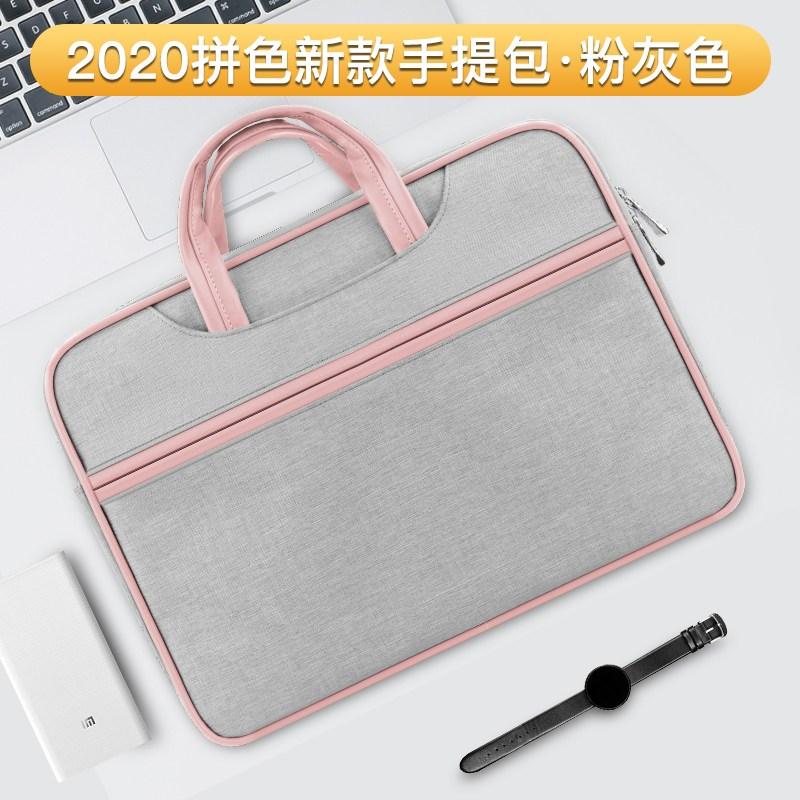 Lenovo Xiaoxin pro13 노트북 가방 air14 화웨이 matebook 여성 13.3 인치 macbook 휴대용 노트북 mac 남성, 05 2020 년 신색 배색 휴대형 심플 모델 · 핑크 그레이_02 13 인치