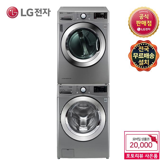 LG 트롬 F21VDAT-6AN(F21VDAT+RH16VNAN) 세탁기 건조기세트 (주)삼정, F21VDAT+RH16VNAN