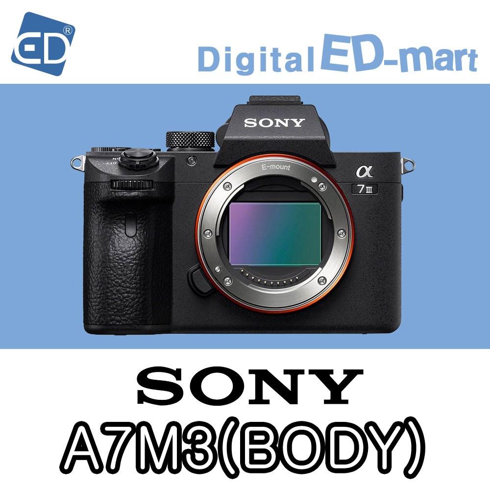 소니 A7Mlll 미러리스카메라, 소니정품A7Mlll/풀바디/A7M3/+포켓융증정