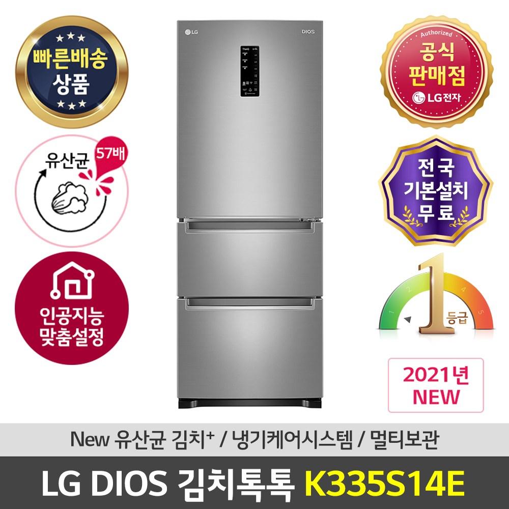 LG전자 공식판매점 (JS) 디오스 김치냉장고 K335S14E 327L 스탠드형