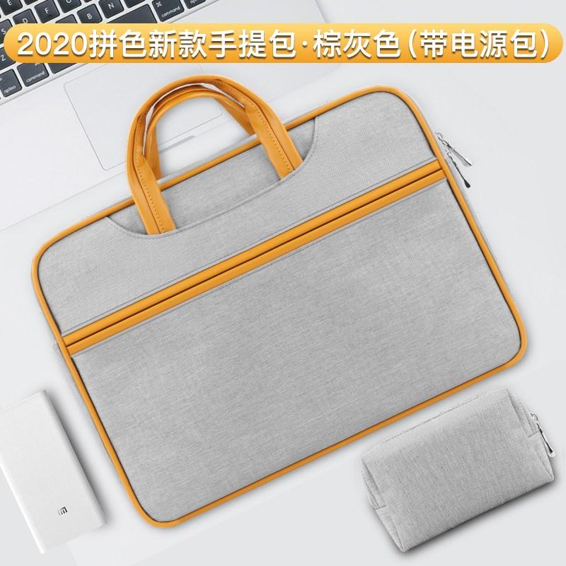 Lenovo Xiaoxin pro13 노트북 가방 air14 화웨이 matebook 여성 13.3 인치 macbook 휴대용 노트북 mac 남성, 02 2020 년 신형 배색-휴대용 심플 모델 · 브라운 그레이 (파워팩 포함)_02 13 인치