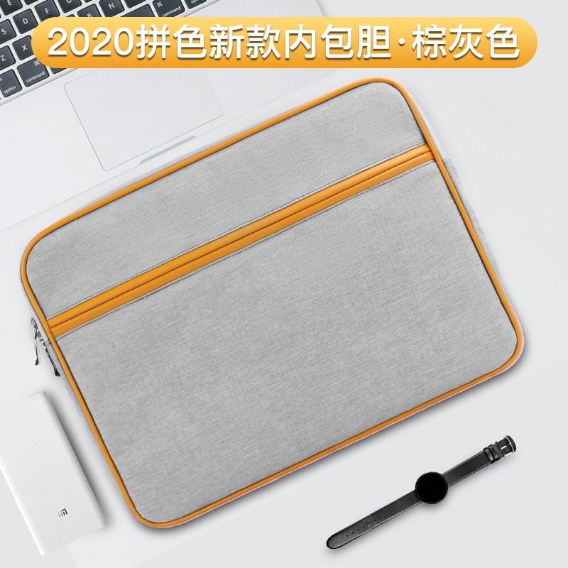 Lenovo Xiaoxin pro13 노트북 가방 air14 화웨이 matebook 여성 13.3 인치 macbook 휴대용 노트북 mac 남성, 03 2020 신색 배색-이너 백 · 브라운 그레이_02 13 인치
