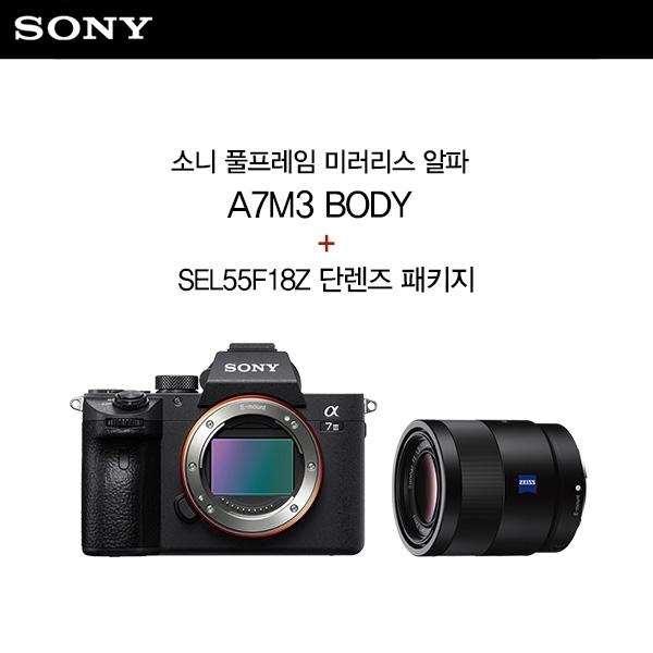 소니 풀프레임 미러리스 A7M3 BODY + SEL55F18Z 단렌즈 패키지, 단일상품