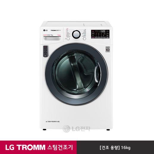 [LG] TROMM ALL NEW 건조기 STEAM 신모델 RH16WSC (전기식/16kg), 직렬설치(+12만원현장결제)