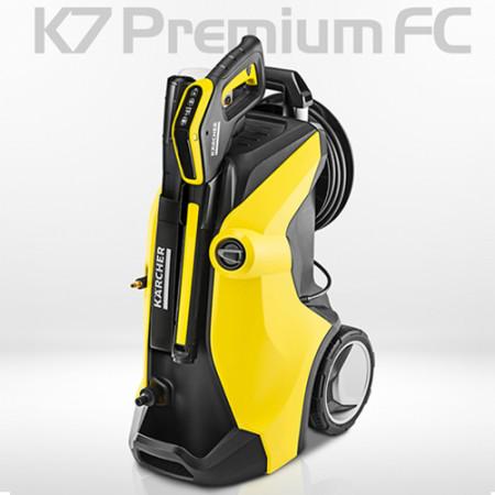 카처 K7 Full control 프리미엄 가정용 고압세척기
