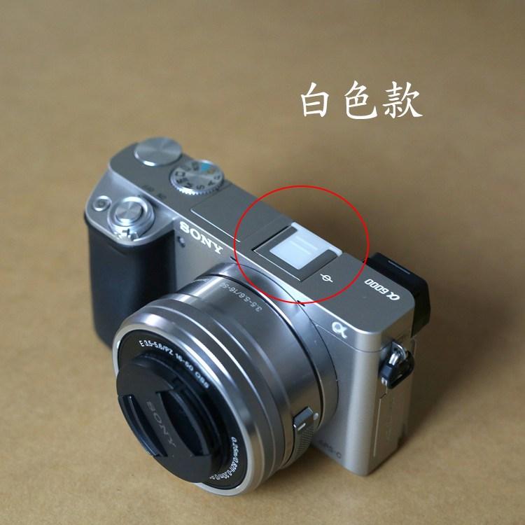 카메라핫슈커버 a6000a7ii a7m3미러리스카메라 카메라 핫슈즈 RX10M4HX50A6300먼지방지 A6600, T01-화이트