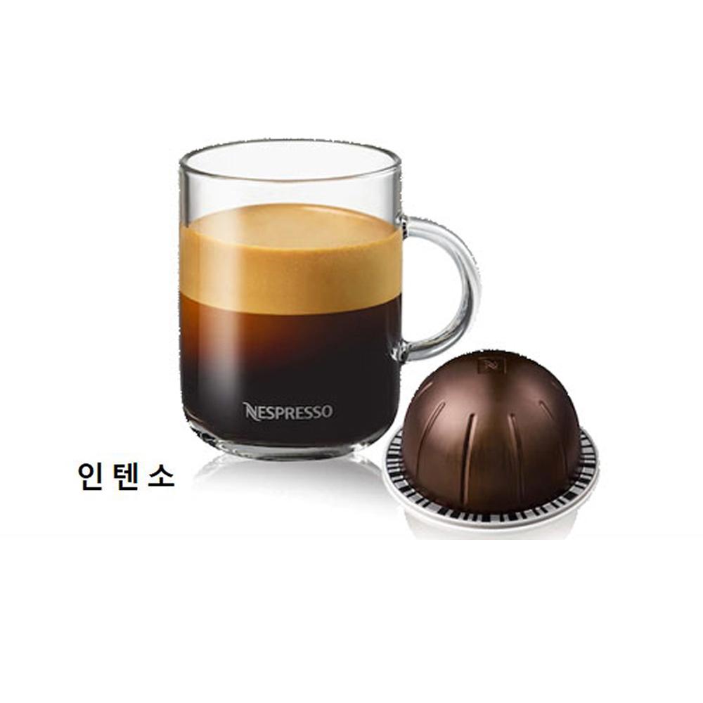네스프레소 버츄오 캡슐커피 머그 인텐소, 12.5g, 10캡슐